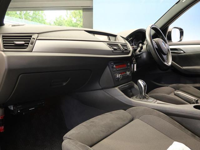 xDrive 20i Mスポーツパッケージ Mスポーツ専用アルカンターラシート 社外HDDナビ 純正18インチアルミホイール フルセグ 禁煙車 ルームミラー内蔵ETC HIDヘッド デュアルオートエアコン バックカメラ 4WD(4枚目)