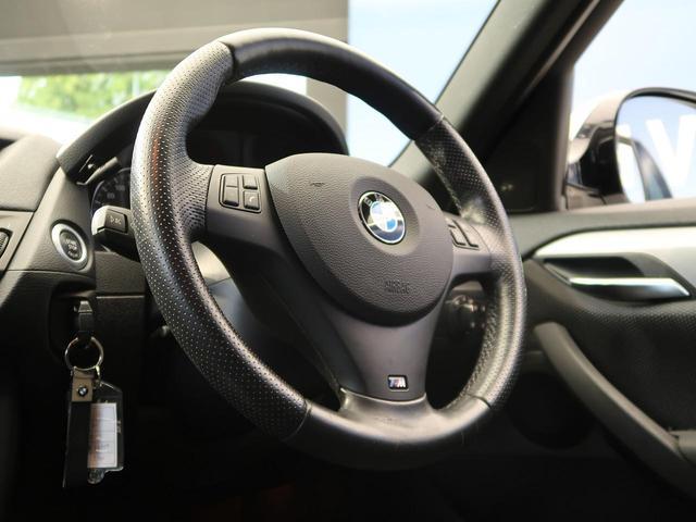 xDrive 20i Mスポーツパッケージ Mスポーツ専用アルカンターラシート 社外HDDナビ 純正18インチアルミホイール フルセグ 禁煙車 ルームミラー内蔵ETC HIDヘッド デュアルオートエアコン バックカメラ 4WD(8枚目)