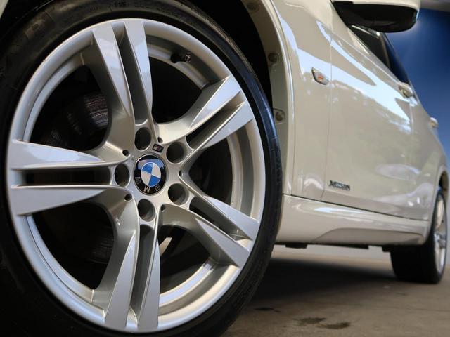 xDrive 20i Mスポーツパッケージ Mスポーツ専用アルカンターラシート 社外HDDナビ 純正18インチアルミホイール フルセグ 禁煙車 ルームミラー内蔵ETC HIDヘッド デュアルオートエアコン バックカメラ 4WD(10枚目)