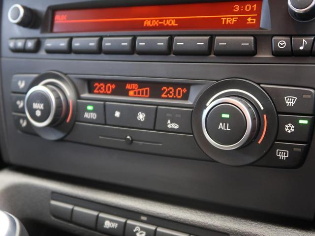 xDrive 20i Mスポーツパッケージ Mスポーツ専用アルカンターラシート 社外HDDナビ 純正18インチアルミホイール フルセグ 禁煙車 ルームミラー内蔵ETC HIDヘッド デュアルオートエアコン バックカメラ 4WD(19枚目)