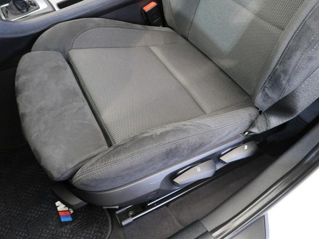 xDrive 20i Mスポーツパッケージ Mスポーツ専用アルカンターラシート 社外HDDナビ 純正18インチアルミホイール フルセグ 禁煙車 ルームミラー内蔵ETC HIDヘッド デュアルオートエアコン バックカメラ 4WD(22枚目)