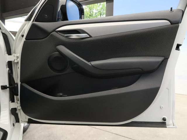 xDrive 20i Mスポーツパッケージ Mスポーツ専用アルカンターラシート 社外HDDナビ 純正18インチアルミホイール フルセグ 禁煙車 ルームミラー内蔵ETC HIDヘッド デュアルオートエアコン バックカメラ 4WD(25枚目)