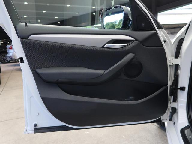 xDrive 20i Mスポーツパッケージ Mスポーツ専用アルカンターラシート 社外HDDナビ 純正18インチアルミホイール フルセグ 禁煙車 ルームミラー内蔵ETC HIDヘッド デュアルオートエアコン バックカメラ 4WD(26枚目)