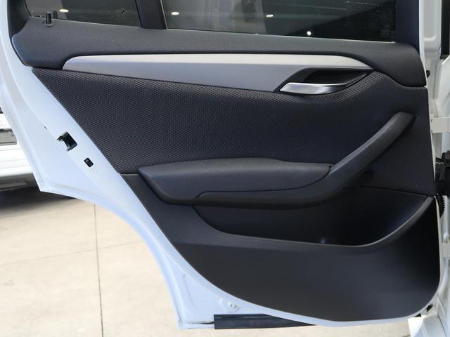 xDrive 20i Mスポーツパッケージ Mスポーツ専用アルカンターラシート 社外HDDナビ 純正18インチアルミホイール フルセグ 禁煙車 ルームミラー内蔵ETC HIDヘッド デュアルオートエアコン バックカメラ 4WD(28枚目)