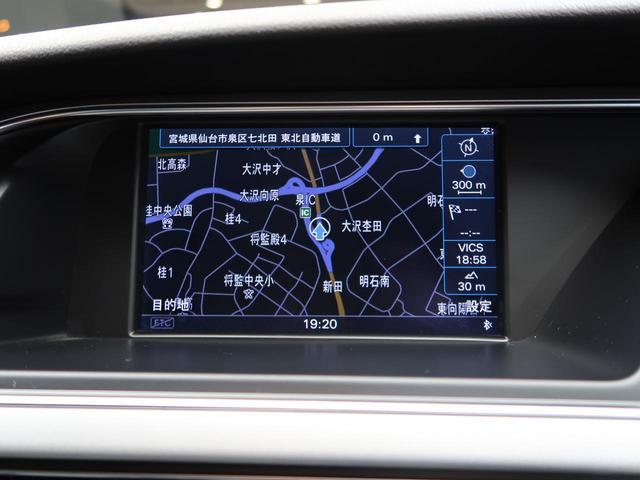 2.0TFSIクワトロ プライバシーガラス パーキングシステム 純正HDDナビ フルセグ アイドリングストップ 横滑り防止装置 禁煙車 スマートキー ダブルエアコン 4WD 盗難防止システム(4枚目)
