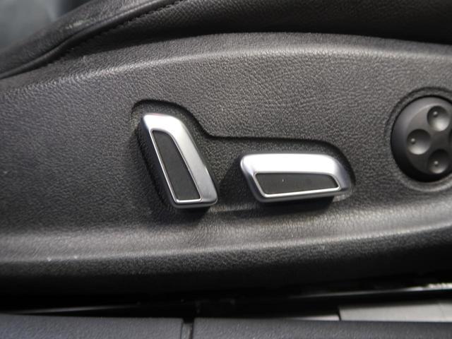 2.0TFSIクワトロ プライバシーガラス パーキングシステム 純正HDDナビ フルセグ アイドリングストップ 横滑り防止装置 禁煙車 スマートキー ダブルエアコン 4WD 盗難防止システム(7枚目)