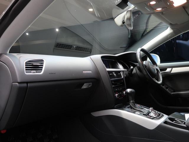 2.0TFSIクワトロ プライバシーガラス パーキングシステム 純正HDDナビ フルセグ アイドリングストップ 横滑り防止装置 禁煙車 スマートキー ダブルエアコン 4WD 盗難防止システム(8枚目)