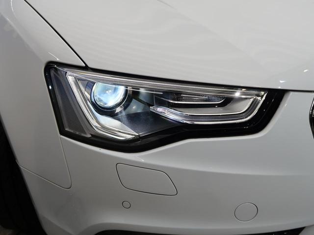 2.0TFSIクワトロ プライバシーガラス パーキングシステム 純正HDDナビ フルセグ アイドリングストップ 横滑り防止装置 禁煙車 スマートキー ダブルエアコン 4WD 盗難防止システム(22枚目)