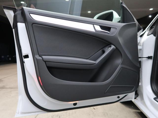2.0TFSIクワトロ プライバシーガラス パーキングシステム 純正HDDナビ フルセグ アイドリングストップ 横滑り防止装置 禁煙車 スマートキー ダブルエアコン 4WD 盗難防止システム(30枚目)