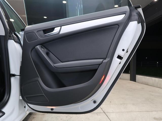 2.0TFSIクワトロ プライバシーガラス パーキングシステム 純正HDDナビ フルセグ アイドリングストップ 横滑り防止装置 禁煙車 スマートキー ダブルエアコン 4WD 盗難防止システム(31枚目)