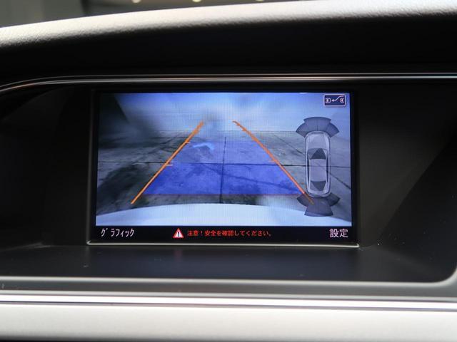 2.0TFSIクワトロ プライバシーガラス パーキングシステム 純正HDDナビ フルセグ アイドリングストップ 横滑り防止装置 禁煙車 スマートキー ダブルエアコン 4WD 盗難防止システム(36枚目)