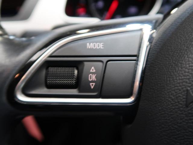 2.0TFSIクワトロ プライバシーガラス パーキングシステム 純正HDDナビ フルセグ アイドリングストップ 横滑り防止装置 禁煙車 スマートキー ダブルエアコン 4WD 盗難防止システム(37枚目)