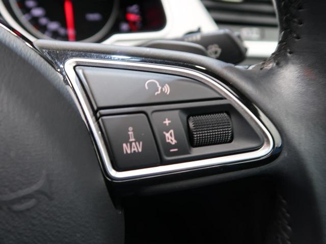 2.0TFSIクワトロ プライバシーガラス パーキングシステム 純正HDDナビ フルセグ アイドリングストップ 横滑り防止装置 禁煙車 スマートキー ダブルエアコン 4WD 盗難防止システム(38枚目)