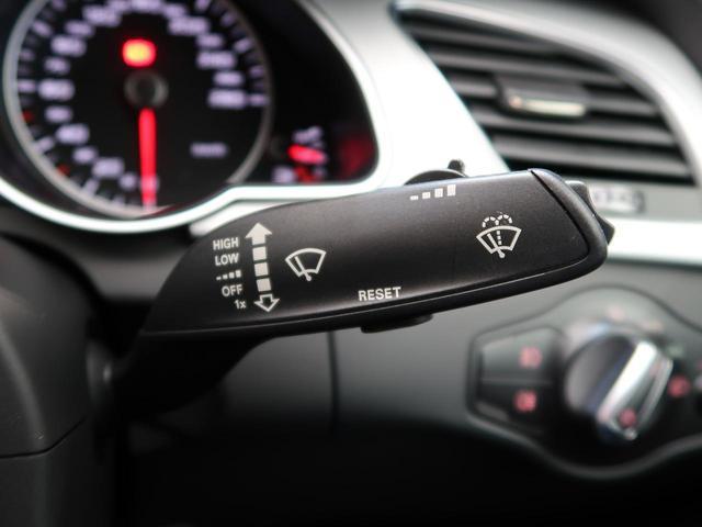 2.0TFSIクワトロ プライバシーガラス パーキングシステム 純正HDDナビ フルセグ アイドリングストップ 横滑り防止装置 禁煙車 スマートキー ダブルエアコン 4WD 盗難防止システム(40枚目)