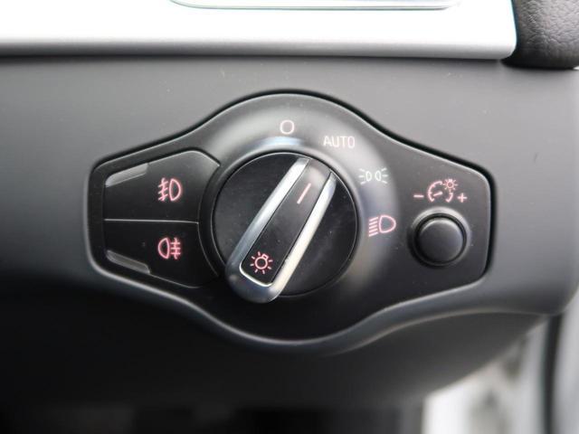 2.0TFSIクワトロ プライバシーガラス パーキングシステム 純正HDDナビ フルセグ アイドリングストップ 横滑り防止装置 禁煙車 スマートキー ダブルエアコン 4WD 盗難防止システム(42枚目)