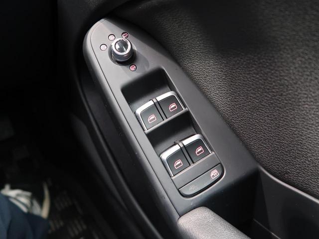 2.0TFSIクワトロ プライバシーガラス パーキングシステム 純正HDDナビ フルセグ アイドリングストップ 横滑り防止装置 禁煙車 スマートキー ダブルエアコン 4WD 盗難防止システム(43枚目)