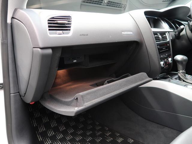 2.0TFSIクワトロ プライバシーガラス パーキングシステム 純正HDDナビ フルセグ アイドリングストップ 横滑り防止装置 禁煙車 スマートキー ダブルエアコン 4WD 盗難防止システム(44枚目)
