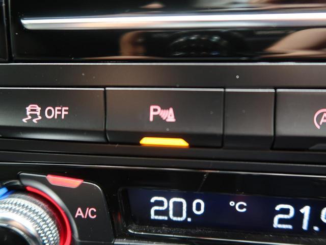 2.0TFSIクワトロ プライバシーガラス パーキングシステム 純正HDDナビ フルセグ アイドリングストップ 横滑り防止装置 禁煙車 スマートキー ダブルエアコン 4WD 盗難防止システム(48枚目)