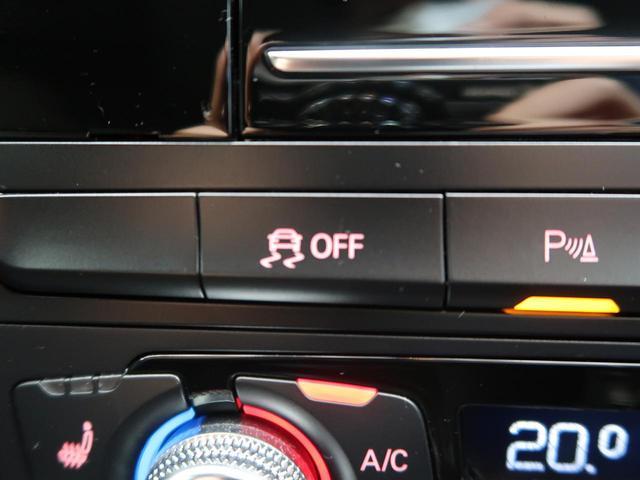 2.0TFSIクワトロ プライバシーガラス パーキングシステム 純正HDDナビ フルセグ アイドリングストップ 横滑り防止装置 禁煙車 スマートキー ダブルエアコン 4WD 盗難防止システム(49枚目)