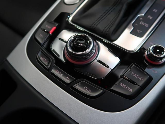 2.0TFSIクワトロ プライバシーガラス パーキングシステム 純正HDDナビ フルセグ アイドリングストップ 横滑り防止装置 禁煙車 スマートキー ダブルエアコン 4WD 盗難防止システム(50枚目)