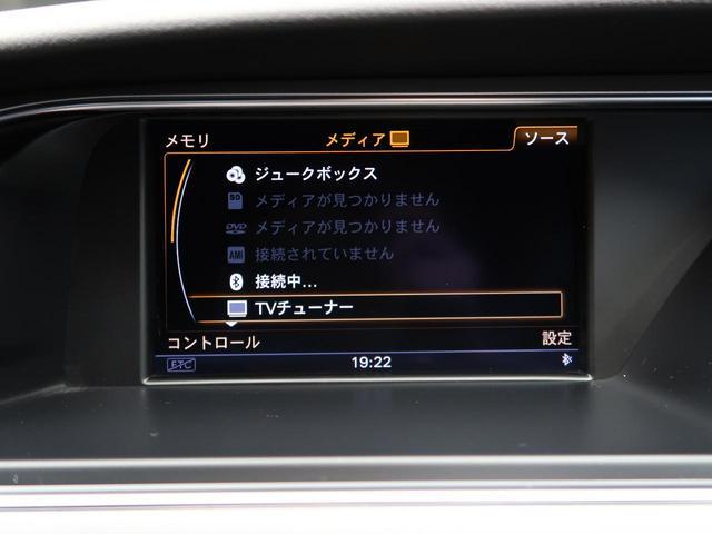 2.0TFSIクワトロ プライバシーガラス パーキングシステム 純正HDDナビ フルセグ アイドリングストップ 横滑り防止装置 禁煙車 スマートキー ダブルエアコン 4WD 盗難防止システム(52枚目)