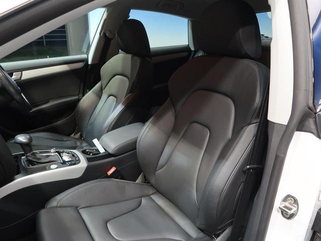 2.0TFSIクワトロ プライバシーガラス パーキングシステム 純正HDDナビ フルセグ アイドリングストップ 横滑り防止装置 禁煙車 スマートキー ダブルエアコン 4WD 盗難防止システム(54枚目)