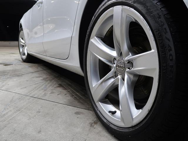 2.0TFSIクワトロ プライバシーガラス パーキングシステム 純正HDDナビ フルセグ アイドリングストップ 横滑り防止装置 禁煙車 スマートキー ダブルエアコン 4WD 盗難防止システム(56枚目)