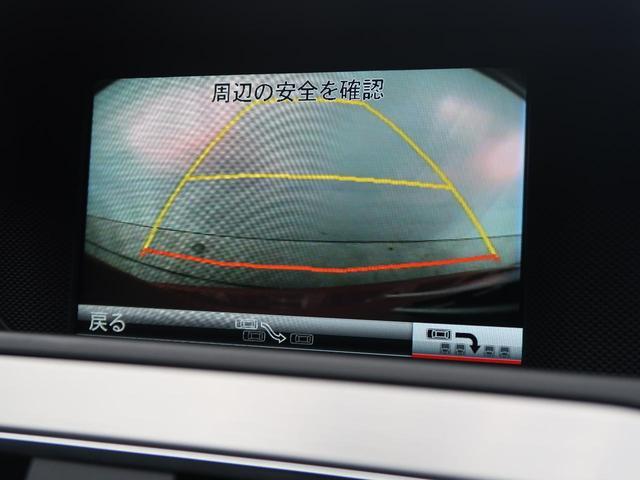 C180 ステーションワゴン エディションC 特別仕様車 レーダーセーフティー ディストロニックプラス アクティブレーンキーピング ブラインドスポットアシスト バックカメラ 純正ナビ フルセグ 禁煙車(4枚目)