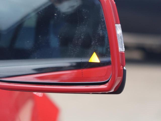 C180 ステーションワゴン エディションC 特別仕様車 レーダーセーフティー ディストロニックプラス アクティブレーンキーピング ブラインドスポットアシスト バックカメラ 純正ナビ フルセグ 禁煙車(5枚目)