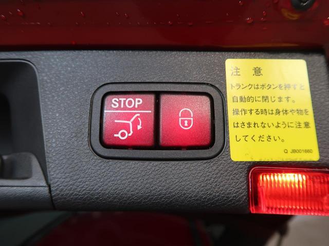 C180 ステーションワゴン エディションC 特別仕様車 レーダーセーフティー ディストロニックプラス アクティブレーンキーピング ブラインドスポットアシスト バックカメラ 純正ナビ フルセグ 禁煙車(7枚目)