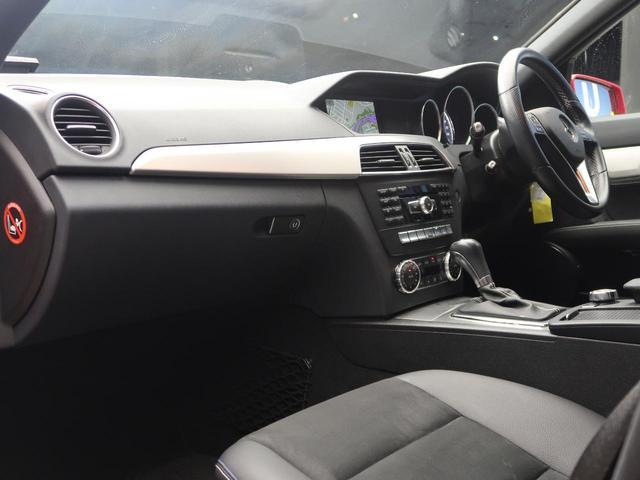 C180 ステーションワゴン エディションC 特別仕様車 レーダーセーフティー ディストロニックプラス アクティブレーンキーピング ブラインドスポットアシスト バックカメラ 純正ナビ フルセグ 禁煙車(8枚目)