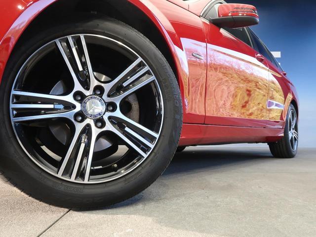 C180 ステーションワゴン エディションC 特別仕様車 レーダーセーフティー ディストロニックプラス アクティブレーンキーピング ブラインドスポットアシスト バックカメラ 純正ナビ フルセグ 禁煙車(14枚目)