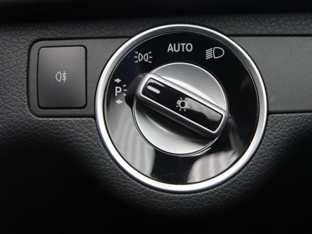 C180 ステーションワゴン エディションC 特別仕様車 レーダーセーフティー ディストロニックプラス アクティブレーンキーピング ブラインドスポットアシスト バックカメラ 純正ナビ フルセグ 禁煙車(24枚目)