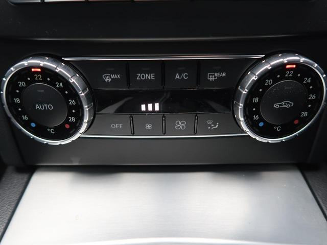 C180 ステーションワゴン エディションC 特別仕様車 レーダーセーフティー ディストロニックプラス アクティブレーンキーピング ブラインドスポットアシスト バックカメラ 純正ナビ フルセグ 禁煙車(26枚目)