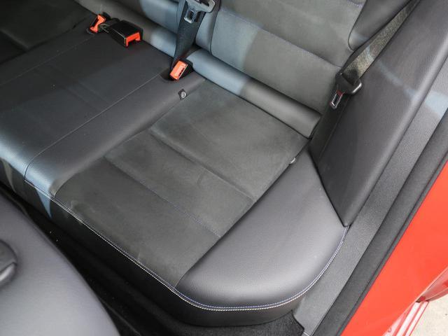 C180 ステーションワゴン エディションC 特別仕様車 レーダーセーフティー ディストロニックプラス アクティブレーンキーピング ブラインドスポットアシスト バックカメラ 純正ナビ フルセグ 禁煙車(30枚目)