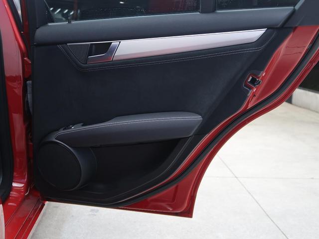 C180 ステーションワゴン エディションC 特別仕様車 レーダーセーフティー ディストロニックプラス アクティブレーンキーピング ブラインドスポットアシスト バックカメラ 純正ナビ フルセグ 禁煙車(33枚目)