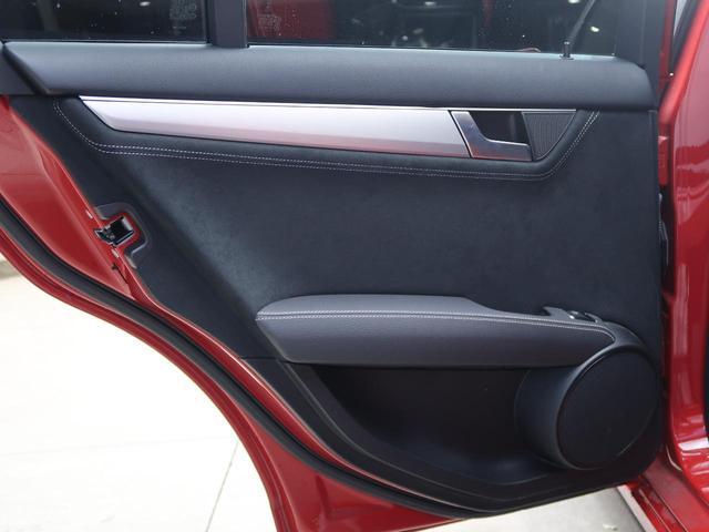 C180 ステーションワゴン エディションC 特別仕様車 レーダーセーフティー ディストロニックプラス アクティブレーンキーピング ブラインドスポットアシスト バックカメラ 純正ナビ フルセグ 禁煙車(34枚目)