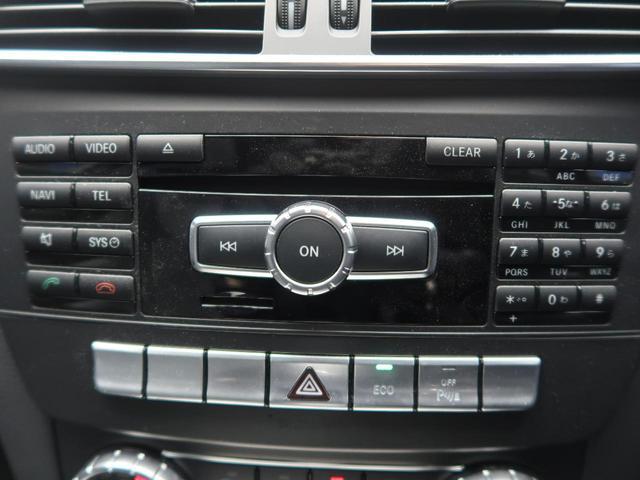 C180 ステーションワゴン エディションC 特別仕様車 レーダーセーフティー ディストロニックプラス アクティブレーンキーピング ブラインドスポットアシスト バックカメラ 純正ナビ フルセグ 禁煙車(35枚目)