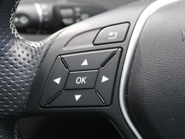 C180 ステーションワゴン エディションC 特別仕様車 レーダーセーフティー ディストロニックプラス アクティブレーンキーピング ブラインドスポットアシスト バックカメラ 純正ナビ フルセグ 禁煙車(44枚目)