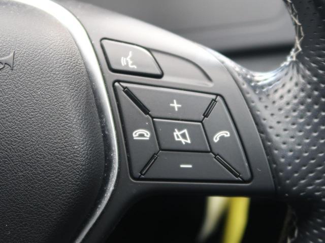 C180 ステーションワゴン エディションC 特別仕様車 レーダーセーフティー ディストロニックプラス アクティブレーンキーピング ブラインドスポットアシスト バックカメラ 純正ナビ フルセグ 禁煙車(45枚目)
