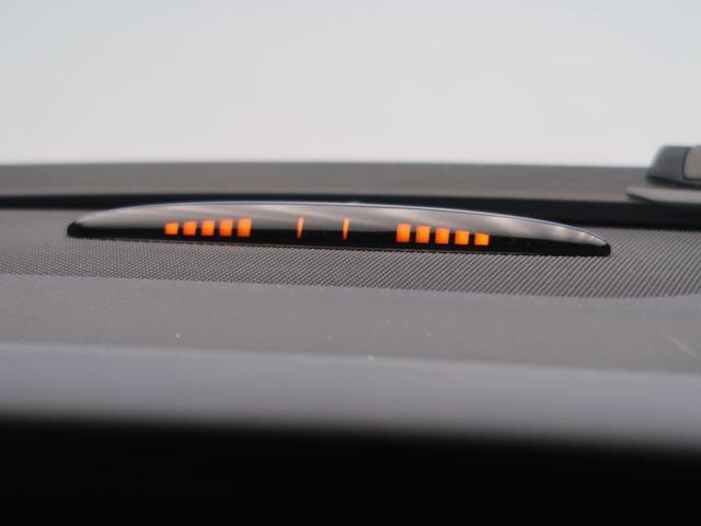C180 ステーションワゴン エディションC 特別仕様車 レーダーセーフティー ディストロニックプラス アクティブレーンキーピング ブラインドスポットアシスト バックカメラ 純正ナビ フルセグ 禁煙車(47枚目)