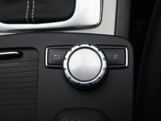 C180 ステーションワゴン エディションC 特別仕様車 レーダーセーフティー ディストロニックプラス アクティブレーンキーピング ブラインドスポットアシスト バックカメラ 純正ナビ フルセグ 禁煙車(48枚目)