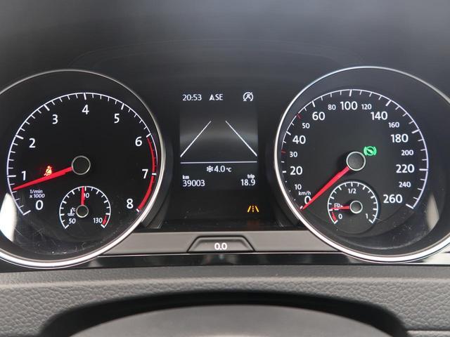 TSIハイラインブルーモーションテクノロジー パノラミックスライディングサンルーフ レザーシートPKG シートヒーター DiscoverPro 地デジ ETC パワーシート アダプティブクルーズコントロール 衝突軽減システム(12枚目)