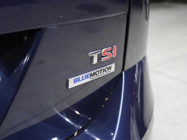 TSIハイラインブルーモーションテクノロジー パノラミックスライディングサンルーフ レザーシートPKG シートヒーター DiscoverPro 地デジ ETC パワーシート アダプティブクルーズコントロール 衝突軽減システム(44枚目)