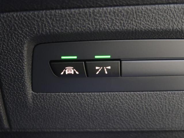 118d Mスポーツ コンフォートPKG パーキングサポートPKG LEDヘッドライト コンフォートアクセス デュアルオートエアコン 純正ナビ バックカメラ レーンキーピング 衝突軽減システム(3枚目)