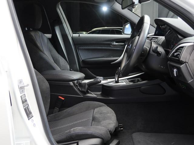 118d Mスポーツ コンフォートPKG パーキングサポートPKG LEDヘッドライト コンフォートアクセス デュアルオートエアコン 純正ナビ バックカメラ レーンキーピング 衝突軽減システム(9枚目)
