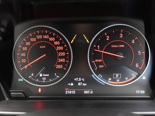 118d Mスポーツ コンフォートPKG パーキングサポートPKG LEDヘッドライト コンフォートアクセス デュアルオートエアコン 純正ナビ バックカメラ レーンキーピング 衝突軽減システム(12枚目)