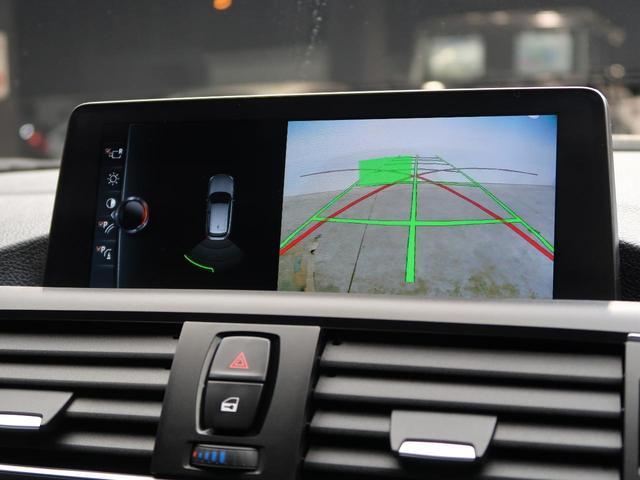 118d Mスポーツ コンフォートPKG パーキングサポートPKG LEDヘッドライト コンフォートアクセス デュアルオートエアコン 純正ナビ バックカメラ レーンキーピング 衝突軽減システム(21枚目)