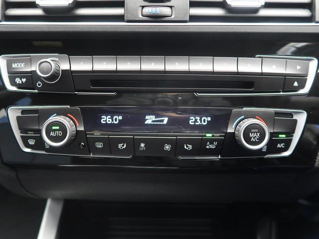 118d Mスポーツ コンフォートPKG パーキングサポートPKG LEDヘッドライト コンフォートアクセス デュアルオートエアコン 純正ナビ バックカメラ レーンキーピング 衝突軽減システム(22枚目)