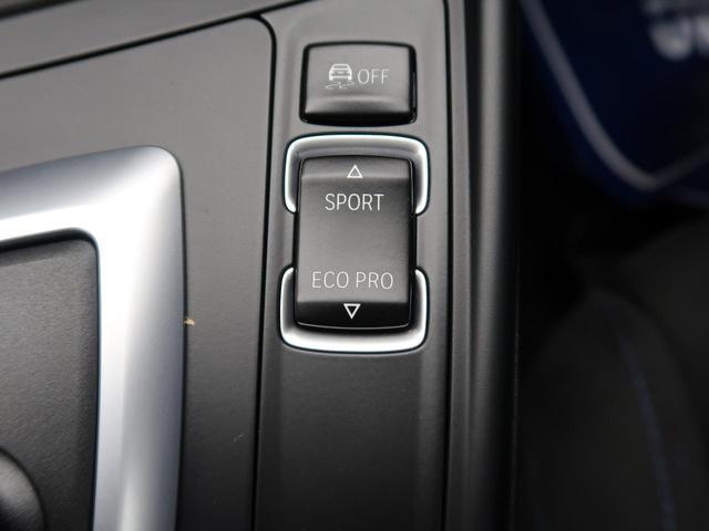 118d Mスポーツ コンフォートPKG パーキングサポートPKG LEDヘッドライト コンフォートアクセス デュアルオートエアコン 純正ナビ バックカメラ レーンキーピング 衝突軽減システム(23枚目)